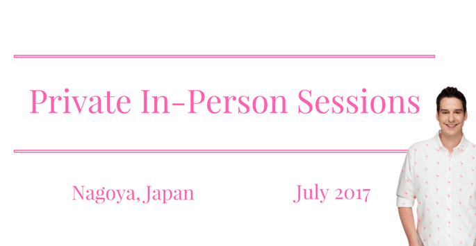Nagoya In-Person Sessions July 2017